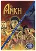 Ankh 1 & Ankh 2: Herz des Osiris