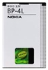Nokia Akku BP-4L