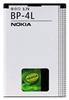 Nokia Akku BP-4L
