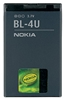 Nokia BL-4U Akku