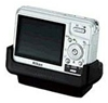 Nikon Coolstation MV-12 (Article no. 90313297) - Picture #1