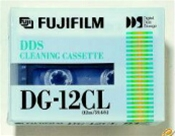 Fuji 4mm Reinigung 50 Durchläufe