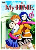 My Hime Vol. 6