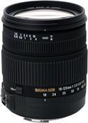 Sigma 18-125/3.8-5.6 DC OS M/AF