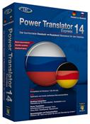 Power Translator 14 Express