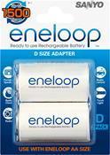 Sanyo Eneloop AA/D-Adapter