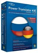 Power Translator 15 Express
