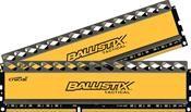 Crucial Ballistix Tactical 8GB DDR3 Kit (2x4GB)
