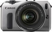 Canon EOS M Kit EF-M 18-55mm inkl. SpeedLite 90EX silber