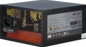 Inter-Tech Nitrox Nobility 800 Watt