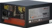 Inter-Tech Nitrox Nobility 700 Watt