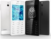Nokia 515, Barren Handy  in weiß  mit 64 MB Speicher