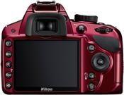 Nikon D3200 Kit AF-S DX 18-55 VR II rot