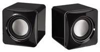 Hama Lautsprecher Sonic Mobil 80 schwarz  Aktivlautsprecher für Notebooks, Stromversorgung über USB-Anschluss, Lautstärkeregler, 320Hz-20kHz, 2x 180mW, 3.5mm Klinke