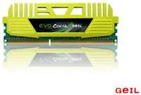 GeIL 64GB 1600-10 Evo Corsa K8 DDR3