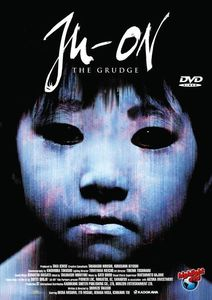 Ju-On - The Grudge (item no. 90096035) - Picture #1