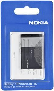 Nokia BL-5C Akku (Article no. 90174777) - Picture #1