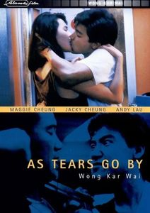 As Tears Go By (item no. 90176494) - Picture #1