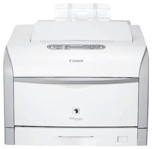 Canon i-SENSYS LBP5975 (Art.-Nr. 90293077) - Bild #1