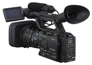 Sony HVR-Z7E (item no. 90301381) - Picture #1
