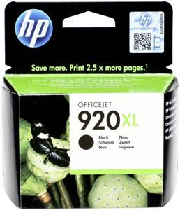 HP Nr.920 XL Tinte Schwarz (Article no. 90320049) - Picture #1