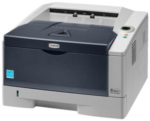 Kyocera FS-1120DN (Article no. 90382334) - Picture #3