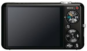 Sony Cyber-shot DSC-WX5S silber (item no. 90390186) - Picture #3
