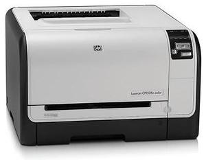 HP Color LaserJet Pro CP1525n 600x600, 600MHz, ARM 1156 Prozessorkern, (Article no. 90400947) - Picture #2