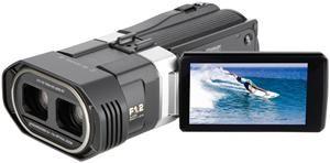 JVC GS-TD 1 BEU 3D Camcorder 3.32 Megapixel, 5x optischer Zoom (3D), (Article no. 90409878) - Picture #4