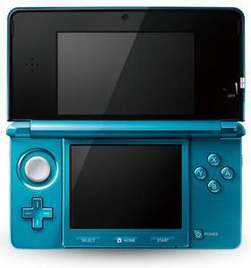 Nintendo 3DS aqua-blau (Article no. 90410983) - Picture #2