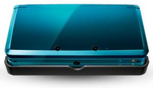 Nintendo 3DS aqua-blau (Article no. 90410983) - Picture #4