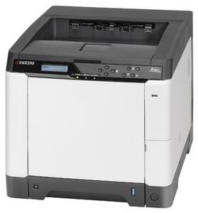 Kyocera FS-C5150DN/KL3 inkl. 3 Jahren KYOLife (Article no. 90411339) - Picture #1