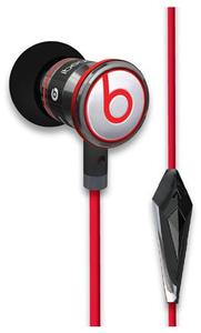 Monster iBeats alu/schwarz (Article no. 90413299) - Picture #1