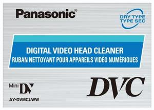 Panasonic AY-DVMCL (Article no. 90424193) - Picture #2