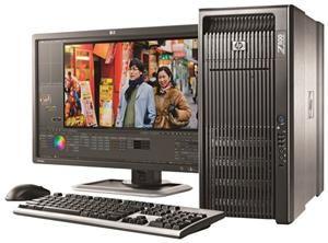 HP Workstation z800 W7P64 (Art.-Nr. 90425408) - Bild #4