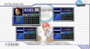 Nintendo Wii Mario Kart Pack schwarz (Article no. 90436452) - Picture #5