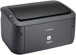 Canon i-SENSYS LBP6000B (item no. 90437807) - Picture #2