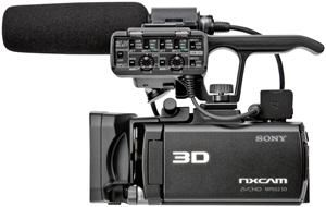 Sony HXR-NX3D1E Profi (Article no. 90437875) - Picture #5