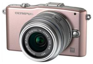 Olympus Pen E-PM1 silber-rose Kit 14-42 + 40-150  , (Art.-Nr. 90439477) - Bild #2