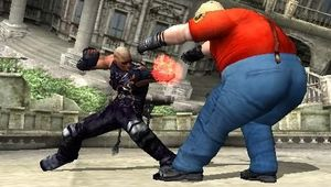 Tekken 6 Essentials (Article no. 90447626) - Picture #4