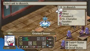 Disgaea 3 - Absence of Detention (Article no. 90449068) - Picture #5