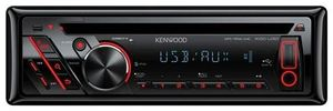 Kenwood KDC-U30R schwarz (Article no. 90449772) - Picture #3