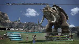 Final Fantasy XIII Classics (item no. 90453091) - Picture #5
