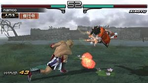 Tekken: Dark Resurrection (Article no. 90456758) - Picture #2