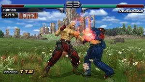 Tekken: Dark Resurrection (Article no. 90456758) - Picture #5