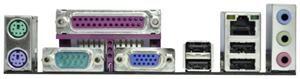 ASRock PV530A-ITX Sockel 775 mITX (Арт. № 90479770) - Изображение #3