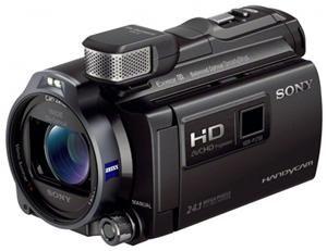 Sony HDR-PJ780VE (Art.-Nr. 90499410) - Bild #2