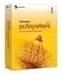 Symantec pcAnywhere 12.5 Host + Remote
